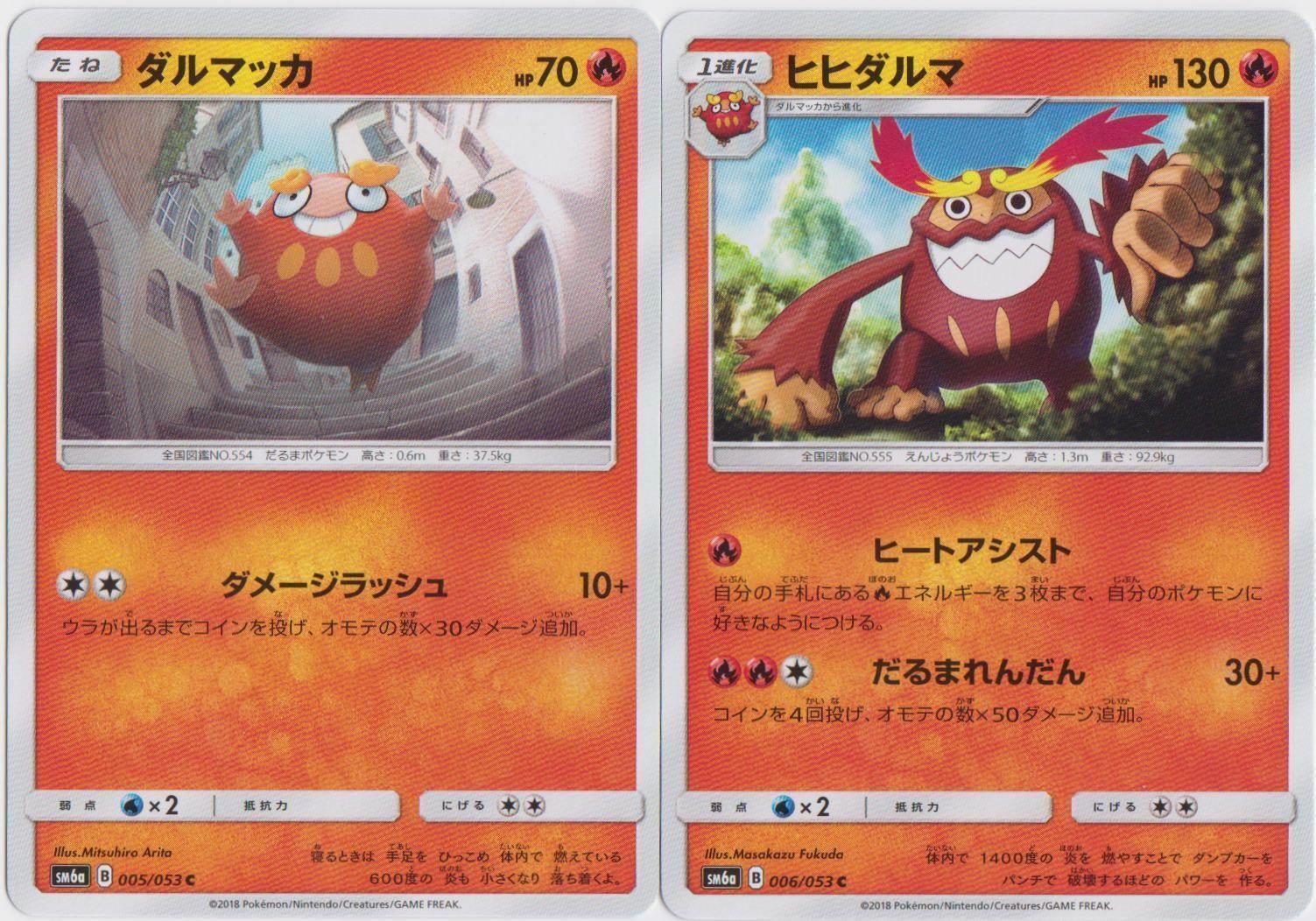 black and white Darumarond-n/&b 24//114 card pokemon french new