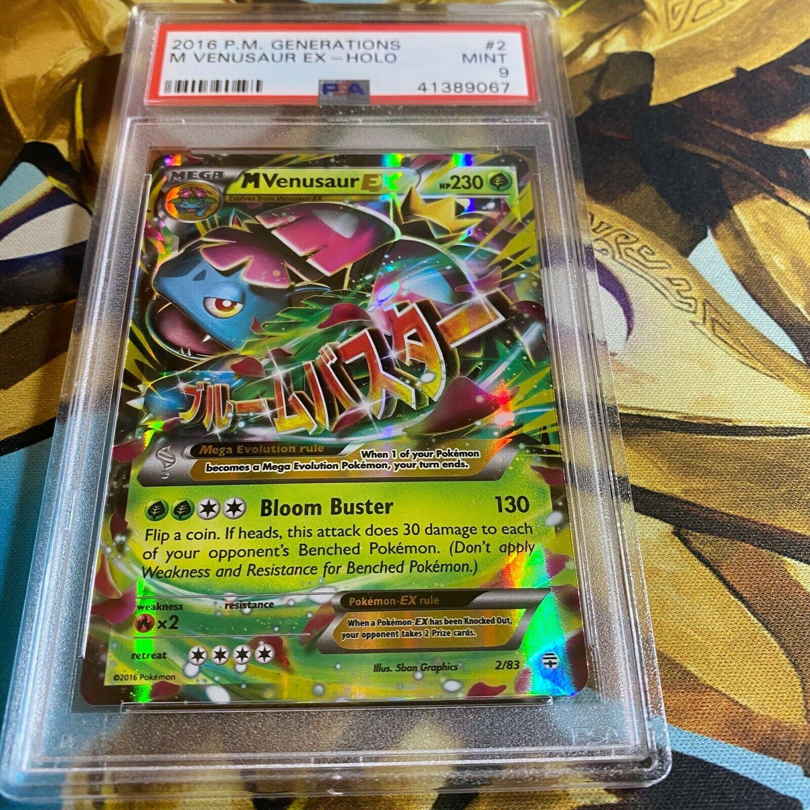 Details about  /Pokémon M Venusaur EX 2//83 Generation NM-Mint Condition