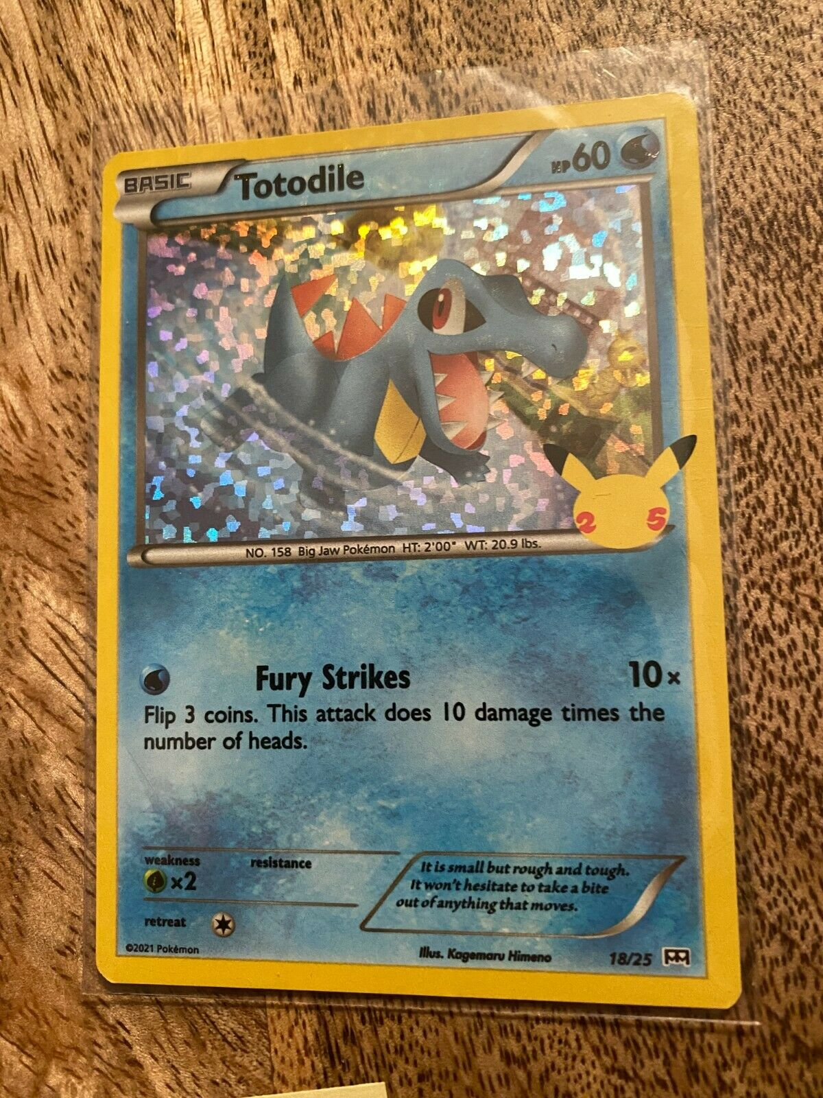 Pokemon Totodile Holo 18/25 McDonald's 25th Anniversary