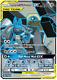 LUCARIO & MELMETAL GX 203/214 UNBROKEN BONDS POKEMON (FULL ART, NM)