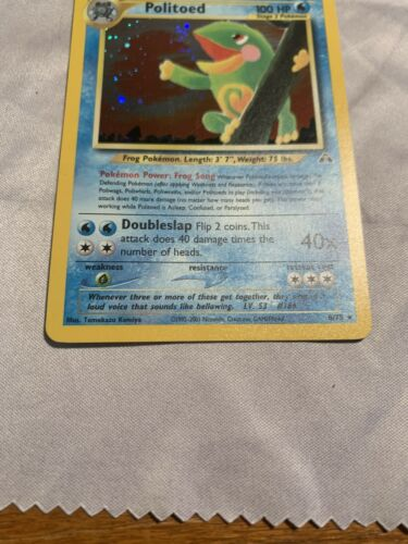 Pokemon 2001 Neo Discovery POLITOED Holo 8/75  - VERY LIGHTLY PLAYED  - Image 3