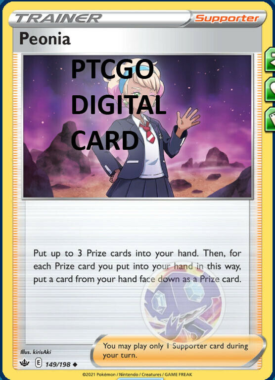 1x Peonia 149/198 PTCGO DIGITAL CARD Chilling Reign Pokemon TCG Online In-Game
