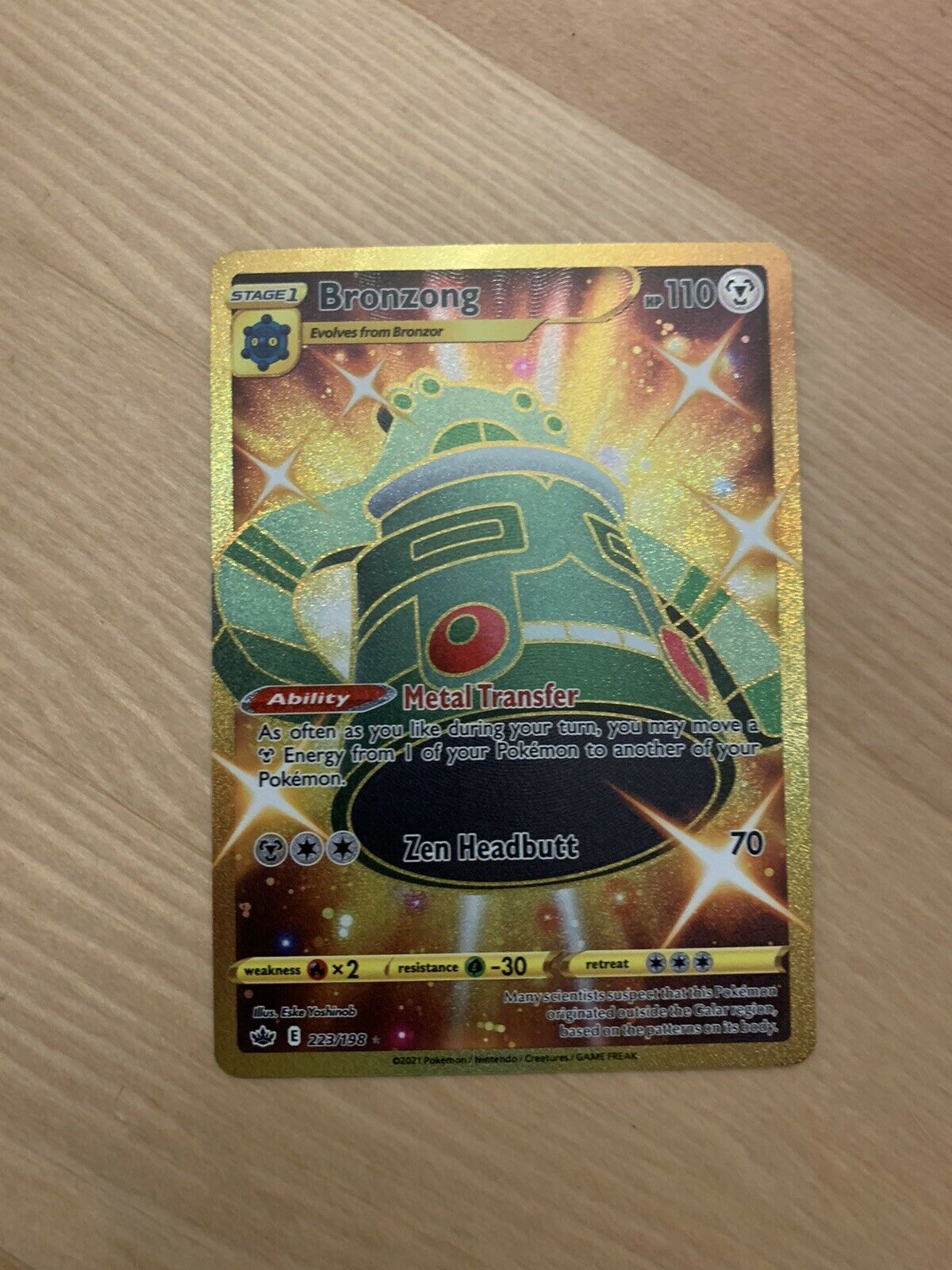 Pokemon Card Shiny Bronzong 223/198 (chilling Reign) Gold Edition