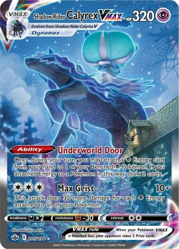 POKEMON TCG SS CHILLING REIGN : Shadow Rider Calyrex VMAX 205-198 SECRET RARE