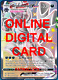 1X Grimmsnarl Vmax SV117/SV122 Shining Fates Pokemon Online Digital Card
