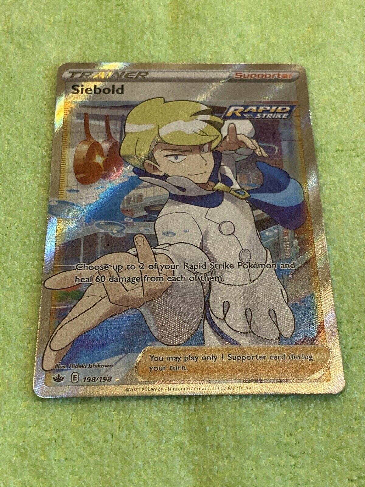 Siebold 198/198 Full Art! NM! See Pics! Pokemon Chilling Reign