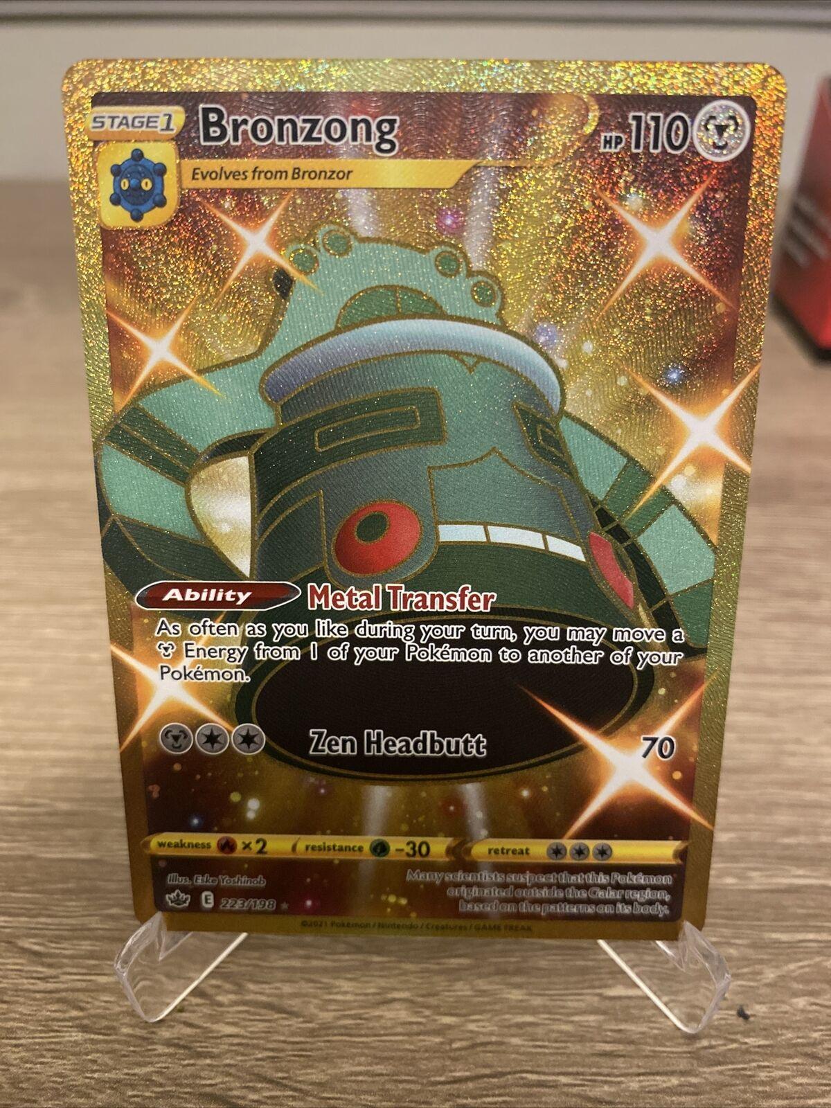 Bronzong Shiny Secret Rare 223/198 Pokemon TCG Chilling Reign