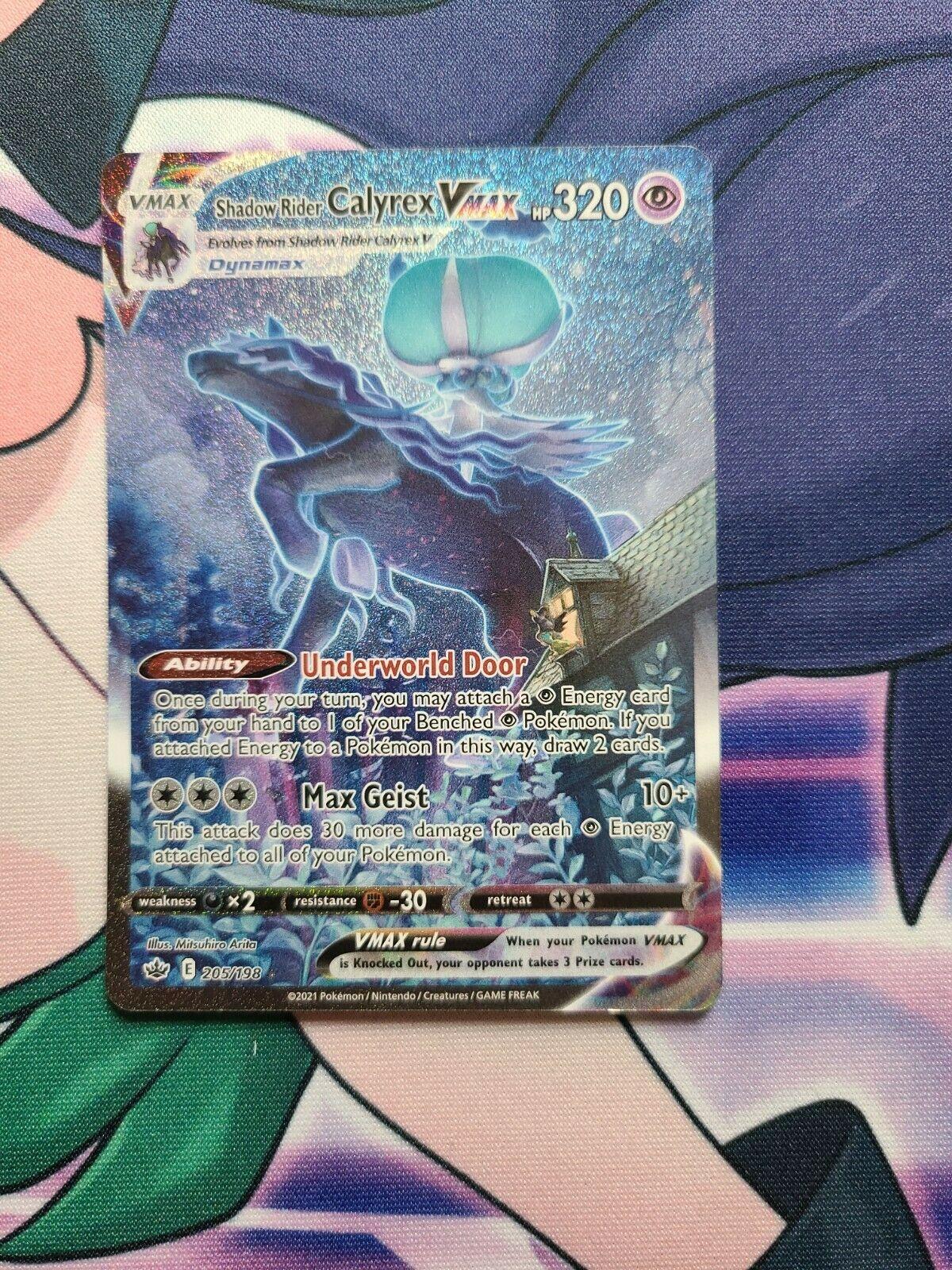 Shadow Rider Calyrex Vmax Alternate Art SW/SH - Chilling Reign 205/198 NM