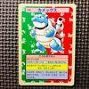[Near Mint] Pokemon Cards Japanese Blastoise 009 Topsun 1995 Rare Blue Back