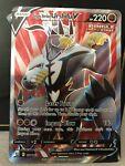 Single Strike Urshifu V 150/163 Full Art Ultra Rare Pokemon Card Battle Styles