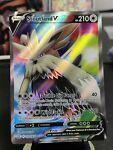 Stoutland V 157/163 Battle Styles NM Full Art Ultra Rare Pokemon Card