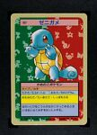 Pokemon 1995 Japanese Topsun #7 Squirtle Blue Back