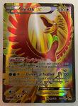 Pokemon TCG - XY BREAKpoint Ho-Oh EX Full Art Ultra Rare - 121/122