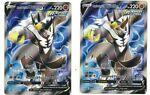 2 2021 Battle Styles Rapid Strike Urshifu V #152/163 Full Art Ultra Rare