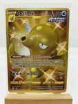 Octillery 178/163 Pokemon Card Battle Styles Gold Secret Rare Near Mint