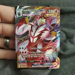 Pokemon -Single Strike Urshifu Vmax Alternate Art 168/163 - Battle Styles - NM/M