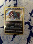 Galarian Obstagoon SV080/SV122 Shiny Holo Rare - Pokemon Shining Fates 2021