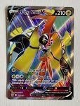 Tapu Koko V 147/163 Pokémon TCG Battle Styles Full Art Ultra Rare Near Mint