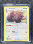 Shiny Greedent SV100/SV122 Shining Fates Shiny Vault Rare Pokemon Card NM/M