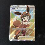 Poke Kid Full Art Holo Rare Shining Fates Pokemon TCG 070/072 NM
