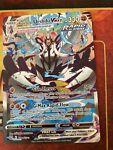 Rapid Strike Urshifu Vmax -170/163 Battle Styles ALTERNATE ART Pokemon-NM