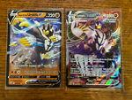 Rapid Strike Urshifu V & VMAX - 087/163 088/163 - NM - Pokémon Battle Styles