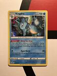 Pokemon - Kingdra - 033/163 - Holo Rare - Battle Styles - NM/M