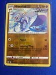 Mienshao 077/163 Battle Styles Reverse Holo Pokemon Card MINT
