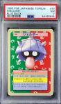 Pokemon Japanese Shellder 90 1st Blue Back 1995 Topsun Card PSA 7 54490645