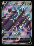 Pokemon CORVIKNIGHT V 156/163 Battle Styles - ULTRA RARE FULL ART - MINT