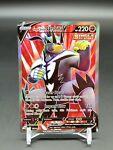 Single Strike Urshifu V 150/163 Pokémon TCG Battle Styles Ultra Rare Mint