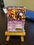 NM Pokemon MEWTWO EX Card BLACK STAR PROMO Set BW45