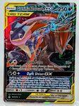 Greninja & Zoroark GX 107/214 Unbroken Bonds Full Art Pokemon Card NM/Mint