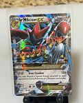 Pokemon Breakpoint Mega M Scizor EX TCG Card 77/122 XY Ultra Rare Full Art Holo