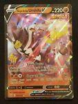 Pokémon TCG Single Strike Urshifu V Battle Styles 085/163 Ultra Rare
