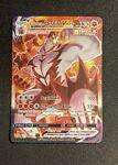 Pokemon Battle Styles Single Strike Urshifu VMAX 168/163 Alt Art Secret Rare NM