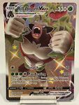 Rillaboom VMAX SV106/SV122 Shiny Vault Pokémon Shining Fates NM
