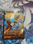 Cinderace V 018/072 Shining Fates Full Art Ultra Rare Pokémon TCG Near Mint