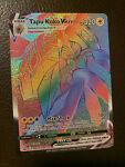 Tapu Koko VMAX 166/163 Rainbow Rare Pokemon Card Battle Styles See Description M