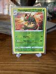 Yanmega 002/072 Pokemon Shining Fates Rare Reverse Foil - NM | IN HAND!