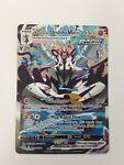 Rapid Strike Urshifu VMAX 170/163 Pokémon TCG Battle Styles Secret Rare
