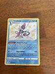 Inteleon SV027/SV122 - Shining Fates Shiny Vault Pokemon Card - NM Condition