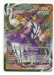 Rapid Strike Urshifu VMAX 088/163 Battle Styles Ultra Rare Pokemon TCG Card - NM