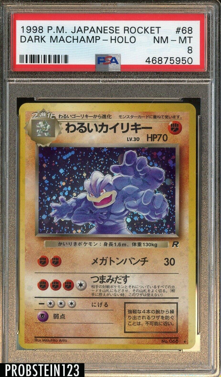 PSA 10 GEM MINT Dark Machamp 068 Japanese HOLO RARE Team Rocket Pokemon Card