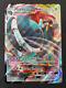 Copperajah VMAX Ultra Rare S&S Rebel Clash 137/192